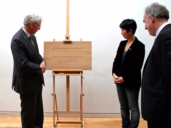 Commemorative Plaque HRH The Duke of Gloucester by The Woodcarving Studio